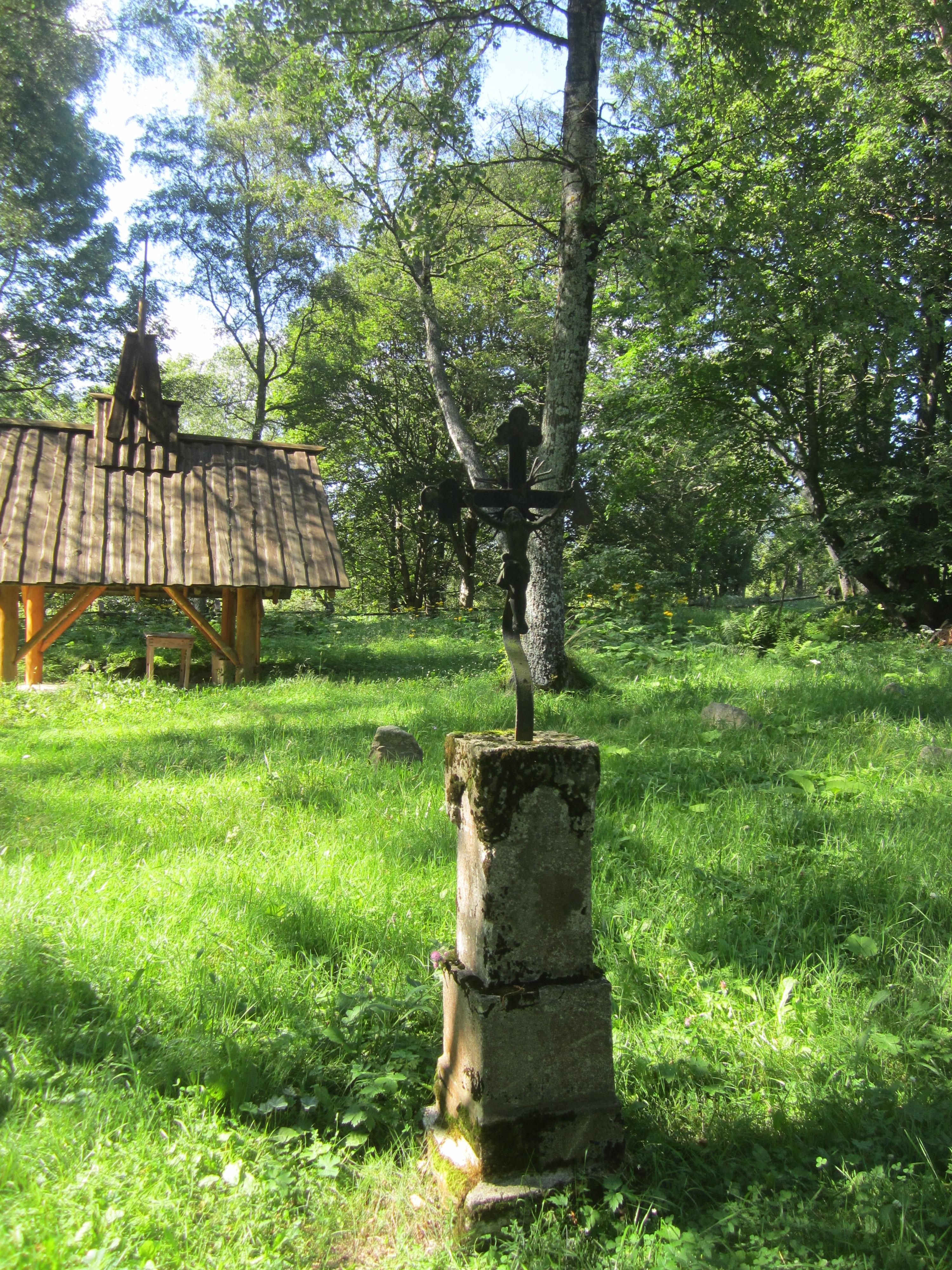 Cmentarz w Wolosatym