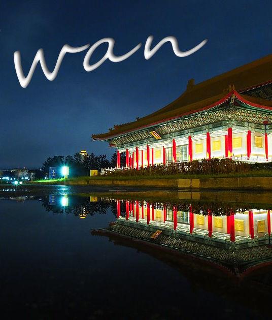 Tajwan, informacje praktyczne dla podróżnych