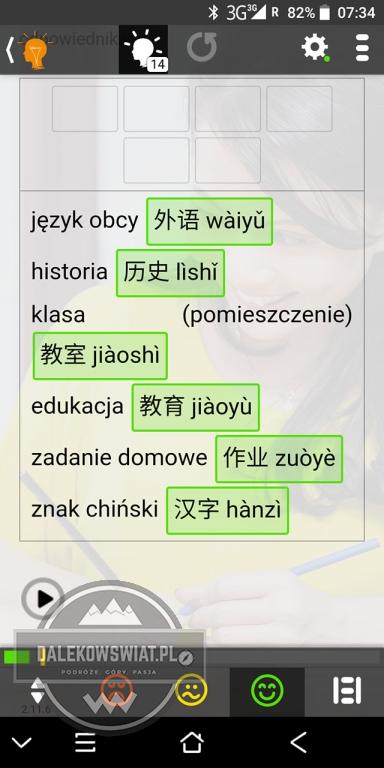 nauka chińśkiego