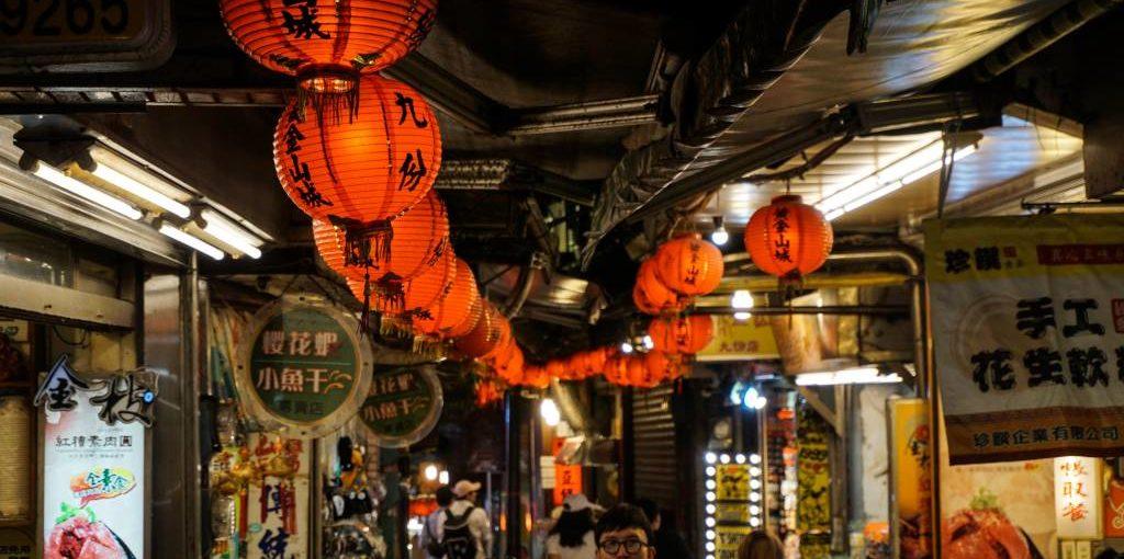 Jiufen - what to do near Taipei, the gold rush city