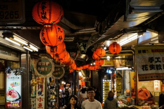 Jiufen - what to do near Taipei, the gold rush city